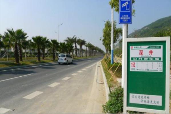 珠海横琴深井村